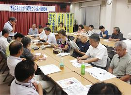 市民にあたたかい神戸をつくる会臨時総会0822