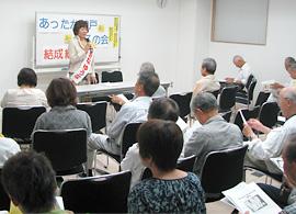 あったか神戸 北区の会 結成総会0903