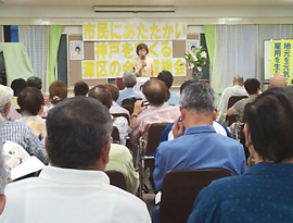 policy_20130910-02_nadaku-kessei-0830