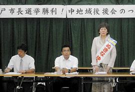 policy_20130910-03_nagata-nakachiku-tsudoi-0901